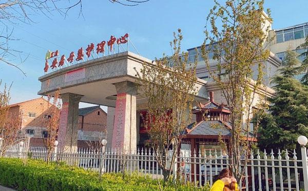 长治易安居红墙月子中心