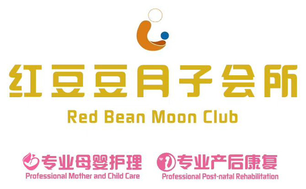 新疆红豆豆月子中心