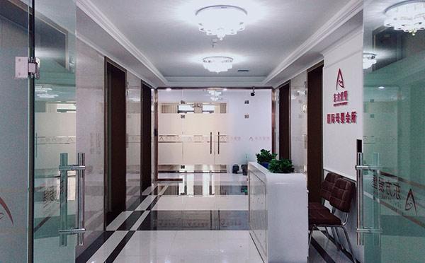 哈尔滨东方爱堡国际母婴月子会所