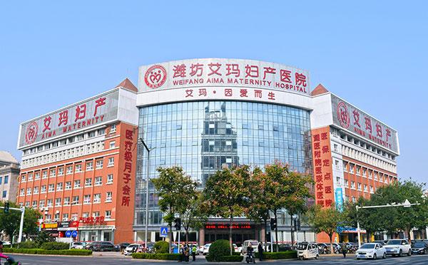 潍坊艾玛妇产医疗级月子中心