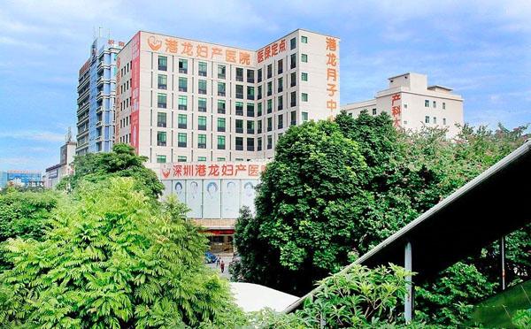 深圳港龙月子中心