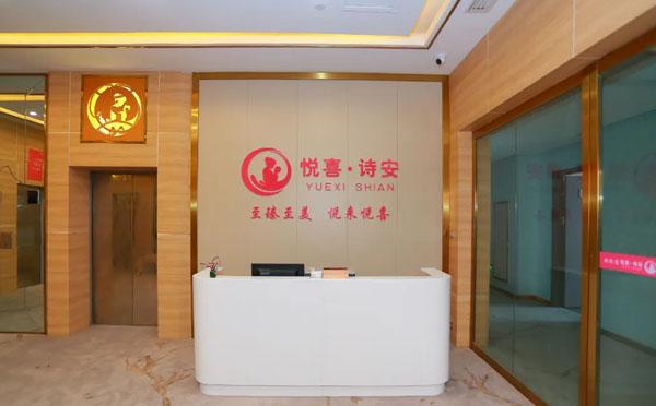 荆州悦喜诗安月子中心