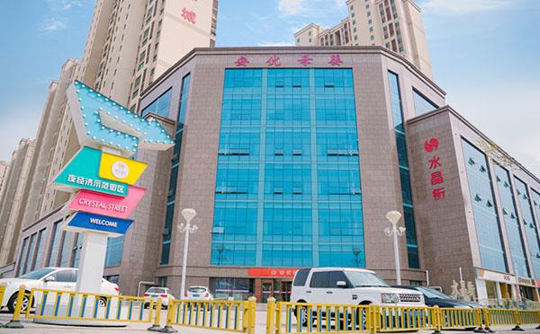 淄博安优月子中心